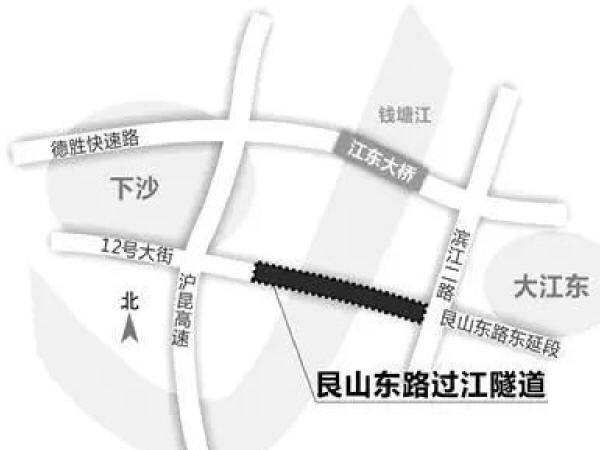 利好!艮山路东延过江隧道今年开建,3分钟从下沙到大江东