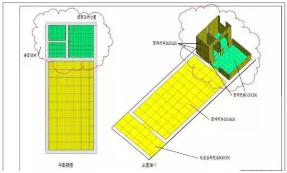 BIM在建设工程中排砖的应用_18