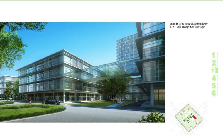 [广东]深圳某hospital建筑设计方案文本(pdf+80张)_4
