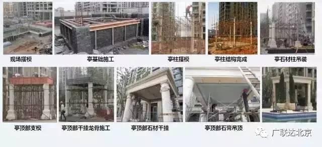 景观工程施工经验总结_12