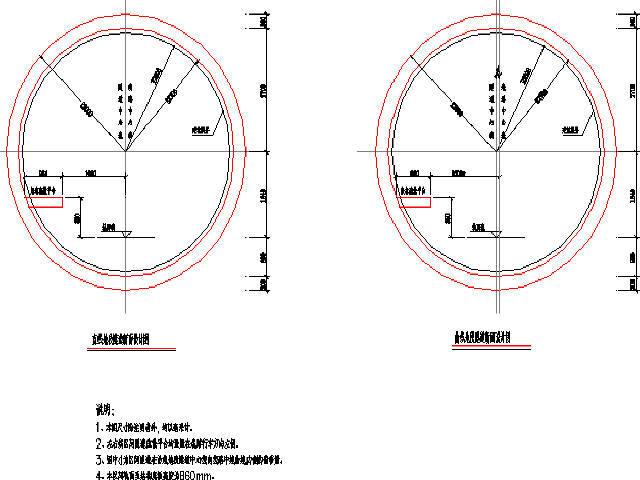 [安徽]2015年设计全地下地铁盾构辅以矿山法区间隧道设计图47张