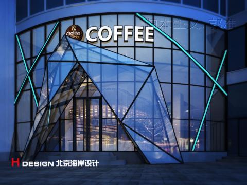 天津塘沽区咖啡厅设计案例_14