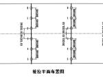 钢筋砼方桩施工方案资料免费下载