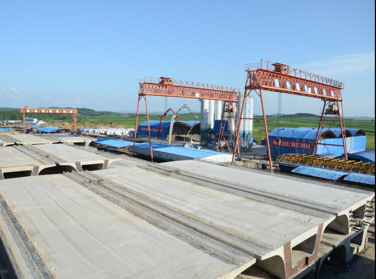 铁路工程大临工程建设标准培训课件PPT(85页,附图丰富)