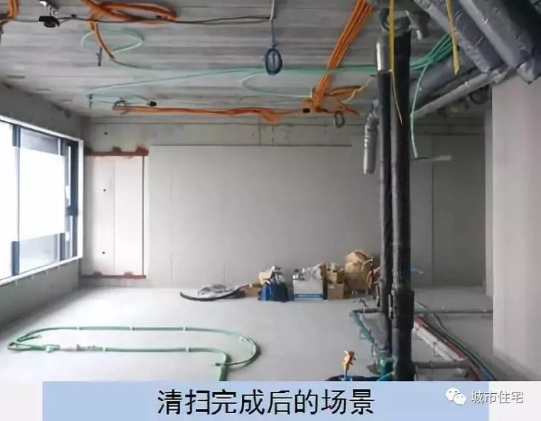 工程项目施工精细化管理,是怎么?做什么?怎么做?_31