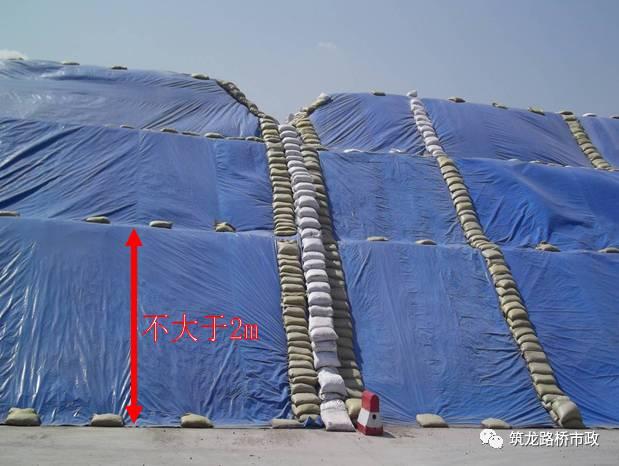 水稳碎石基层施工标准化管理_4