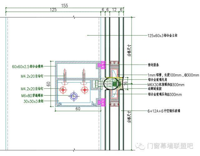 超完整的外幕墙施工方案,特意分享给大家!_28