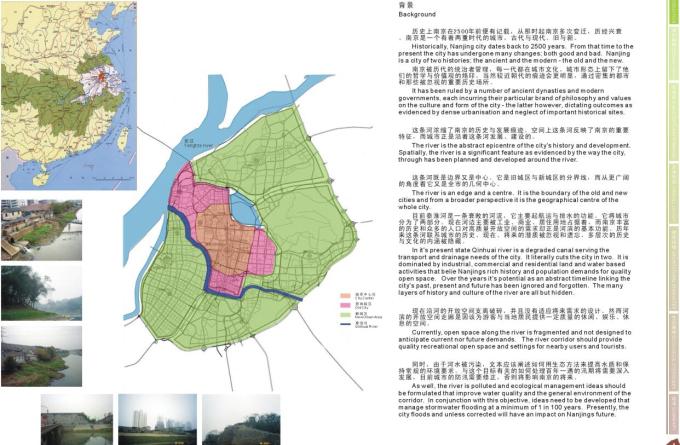 [江苏]某河道滨江项目城市设计