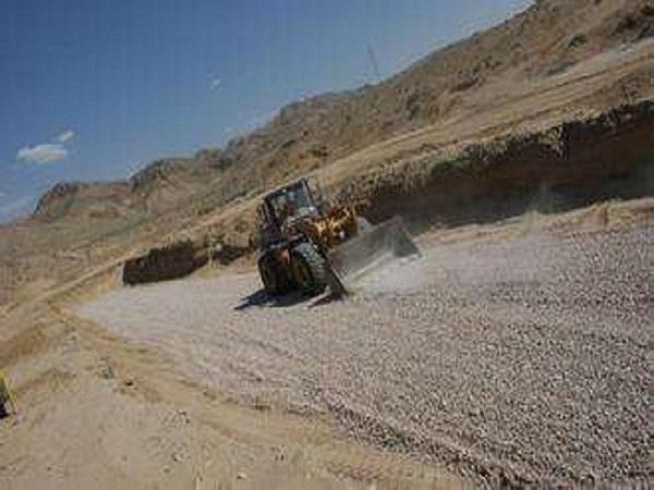 场地平整及地基处理工程施工方案