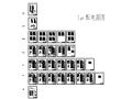 10KV变电所继电保护二次接线图