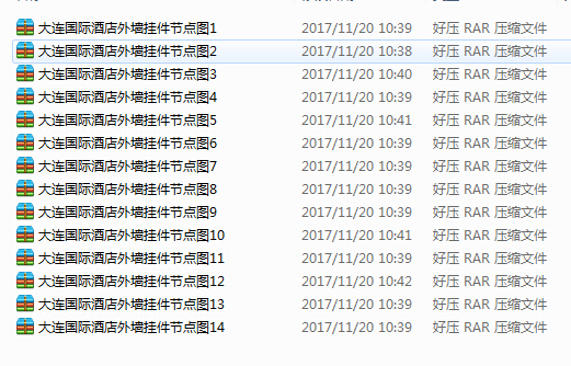 免币资料——14套酒店外墙挂件节点图[推荐收藏,下载]