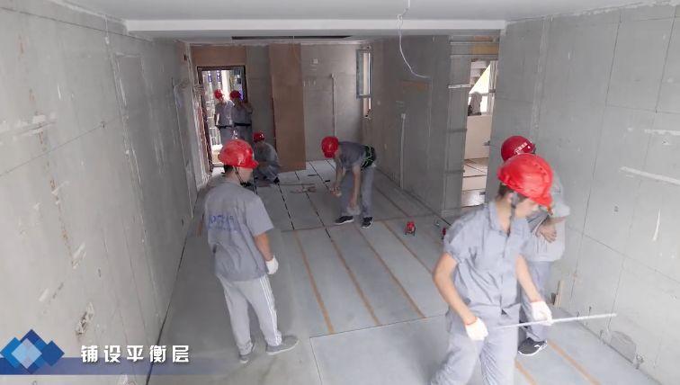 聚焦山西省首例装配整体式剪力墙结构建设项目_64