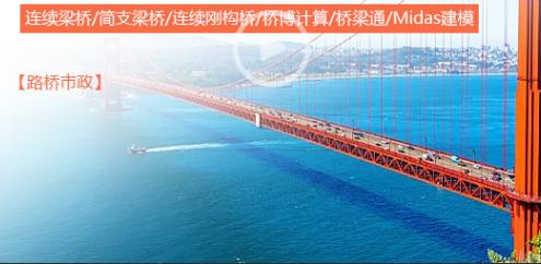桥梁施工图设计:盖梁计算与绘图