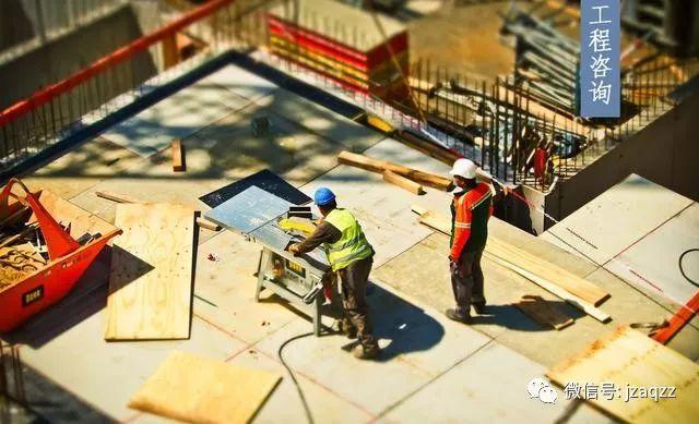 施工事故发生的规律和特点及预防措施
