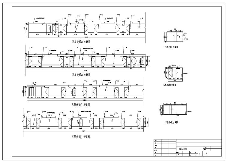 山东泰安某酒店室内装修设计施工图(76张)_8