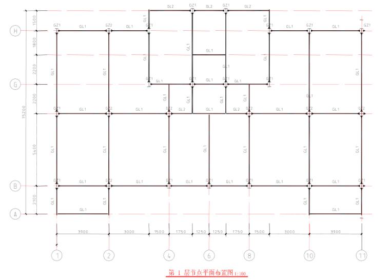 钢框架结构设计流程-北京维拓时代