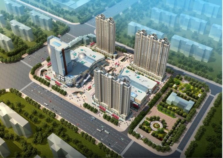 [河南]东部某城市综合体方案设计文本PDF_1