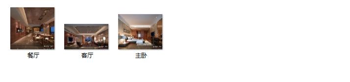 【重庆】新中式样板间设计CAD施工图(含效果图)_11
