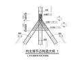 基坑内支撑结构节点大样图(CAD、19张)