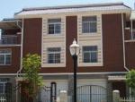 房屋建筑结构设计中的基础设计的分析论文