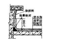 屋面施工常见问题及处理方法