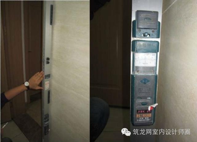 室内施工精装修房实测实量图解_10