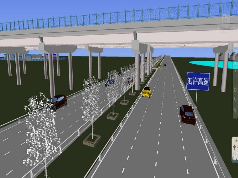 BIM技术在跨高速公路桥梁工程施工的应用