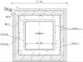 [甘肃]酒泉西一大桥深基坑开挖专项施工方案