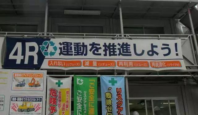 围观!日本严谨至极的建筑工地!_28