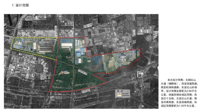 [浙江]杭州机器人旅游小镇规划设计(特色,休闲)C-1 设计范围