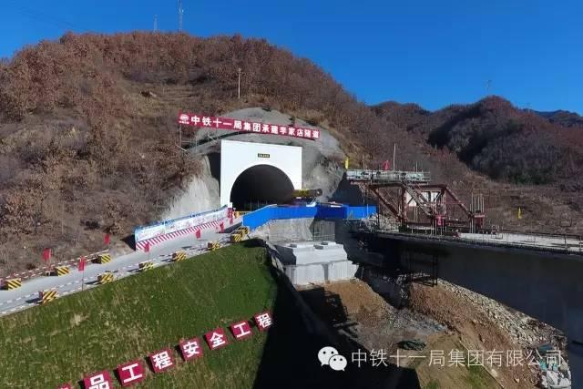 隧道衬砌标准化施工