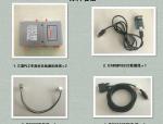 经验| 台达PLC程序如何无线下载