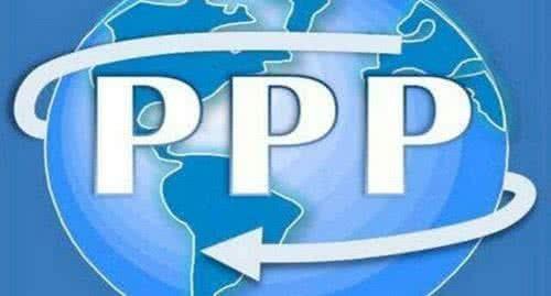 基础设施PPP准入问题乱象/危害及应对策略