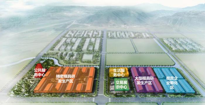 [浙江]现代旅游生态特色小镇旅游度假村景观规划设计