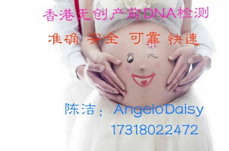 为了生出健康的宝宝,孕妈妈都去做了无创DNA检测