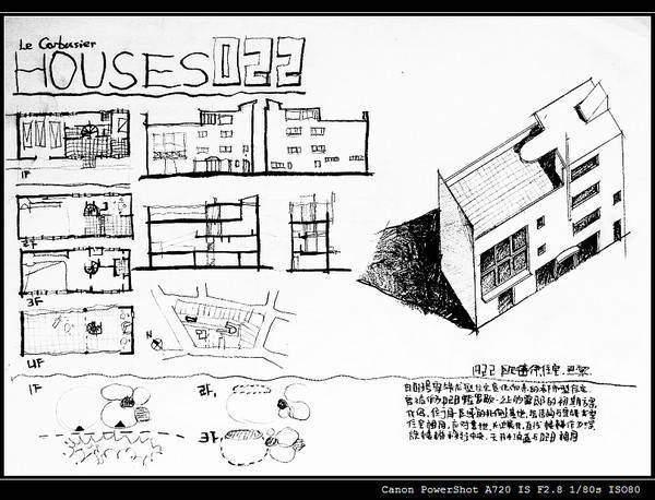 柯布西耶106个住宅抄绘分析