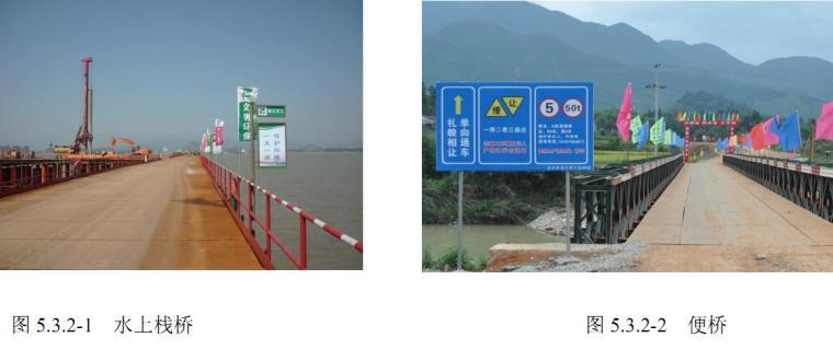 [浙江]高速公路施工工地建设标准化管理实施细则_5