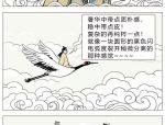 阅甲方无数:法系,儒系,绿茶系.....逐个打翻~