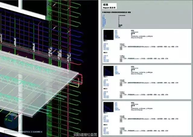 看BIM如何贯彻装配式建筑全生命周期!一体化装修亮了!_12