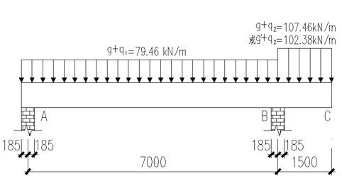钢筋混凝土伸臂梁课程设计(PDF,14张)