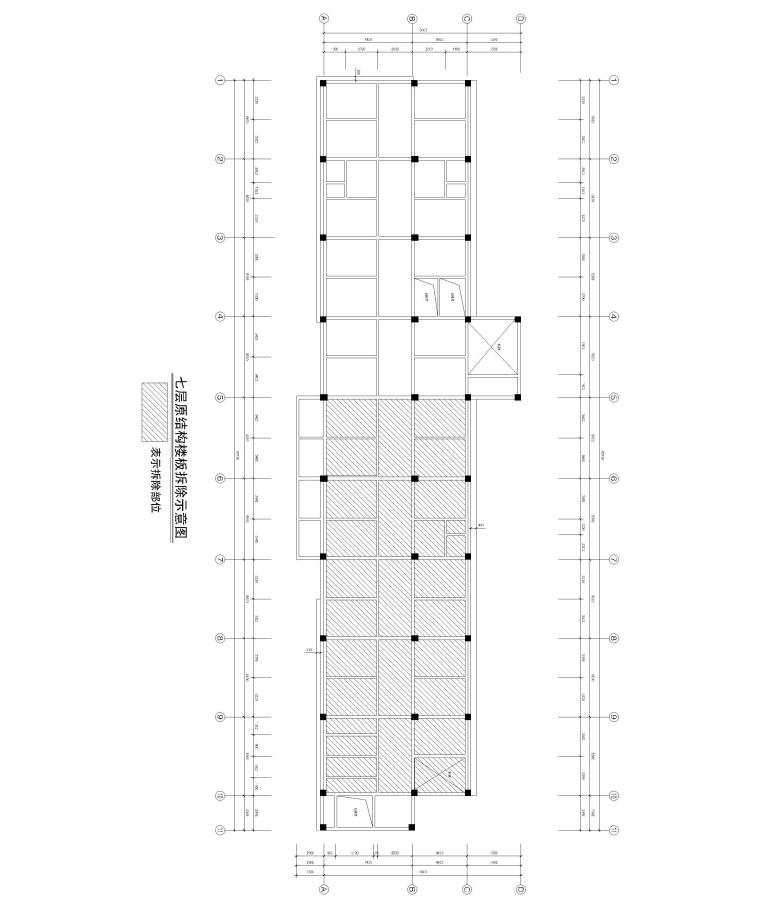 医技综合楼新增加钢结构楼屋面拆除加固施工方案