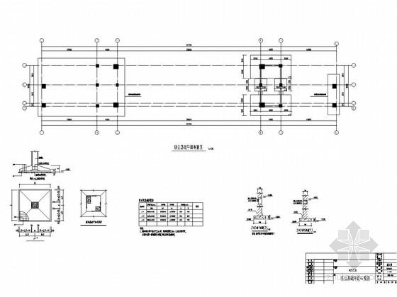[北京]地上三层框架结构门卫结构施工图