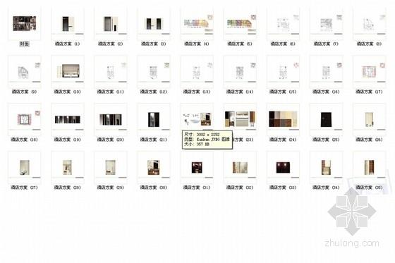 [广州]市中心核心地带五星级商务酒店客房方案设计 总缩略图