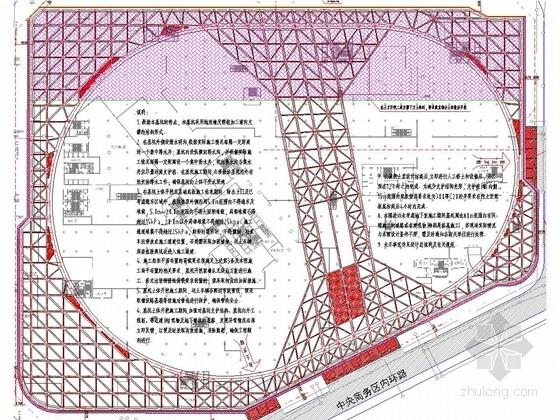 [浙江]24米深基坑排桩(地下连续墙)加三道混凝土内支撑支护施工图