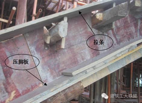 卡槽式、楼梯踏步施工标准做法。_4