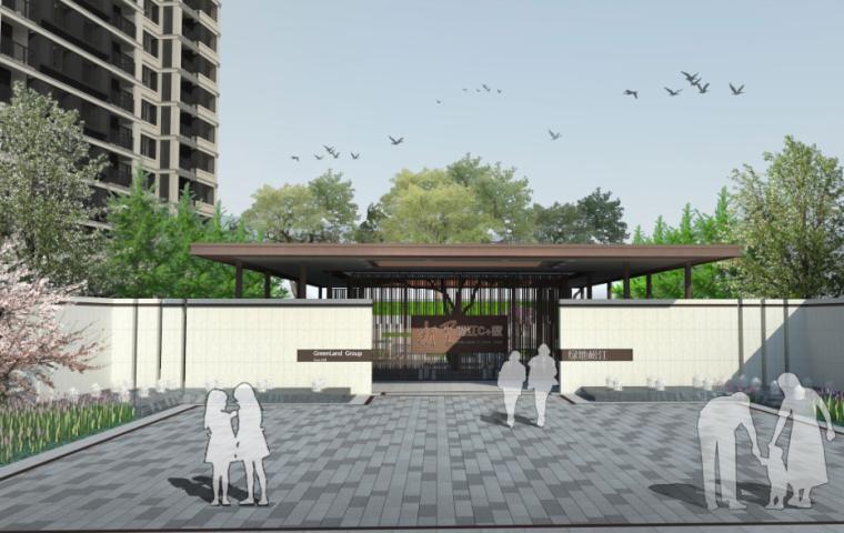 [上海]绿地松江C+家景观方案文本设计(PDF+40页)