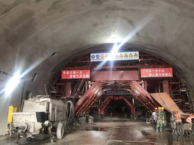 隧道施工安全管理总结(word,4页)