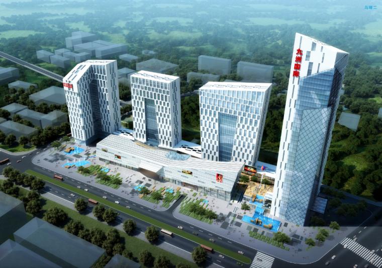 [贵州]贵阳市九州传媒国际广场建筑方案设计