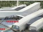 【BIM案例】揭秘国家海洋博物馆工程核心技术