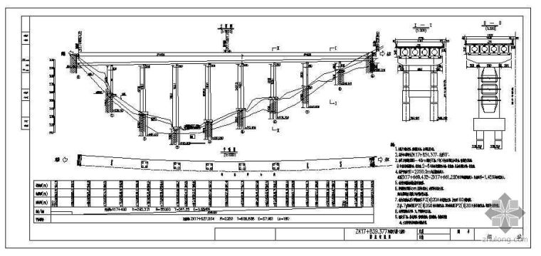 T型桥梁施工图
